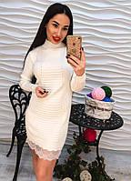 Модное тепленькое платье с кружевом машинная ажурная вязка белое, персик, марсала, серое