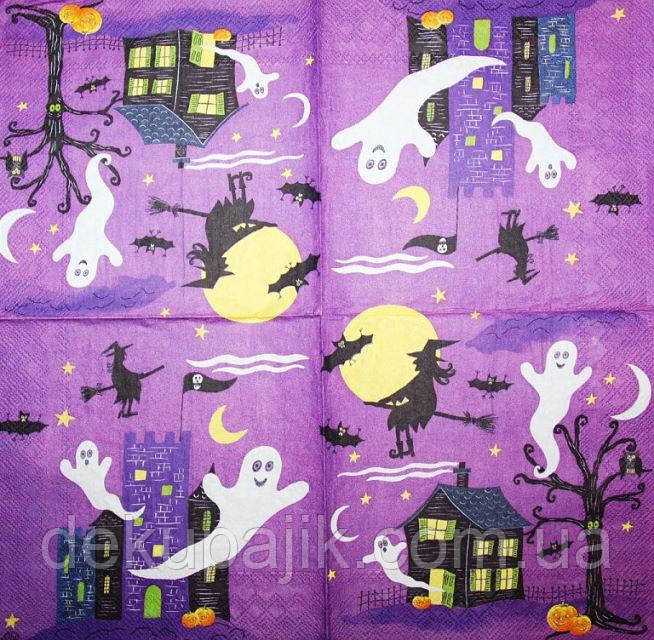 Декупажная салфетка Ведьма и привидения 3858