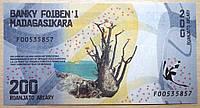Банкнота Мадагаскара 200 ариари 2017 г