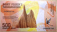 Банкнота Мадагаскара 500 ариари 2017 г