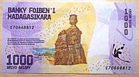 Банкнота Мадагаскара 1000 ариари 2017 г