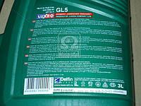 Масло трансмиссионное LUXE 80W-90 GL-5 (ТАД17и) (Канистра 3л) 542