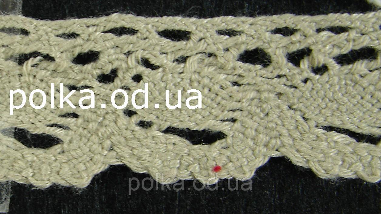 В'язане мереживо льон бежевий, ширина 2.5 см, колір кавовий(1уп-46м)
