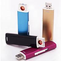 Зажигалка USB