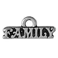 """Подвеска """" Family """", Семья, Цинковый сплав, Античное серебро, 16 мм x 7 мм"""