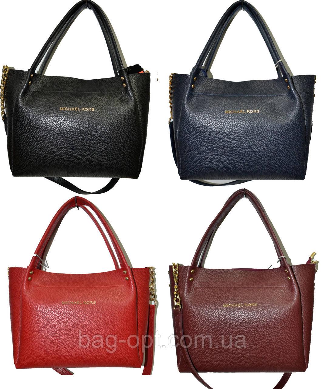 Женская сумка  MK средняя