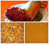 Шафран имеретинский (лепестки,молотый,дробленый)