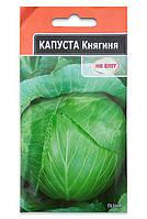Семена Капусты, Княгиня, 1 г