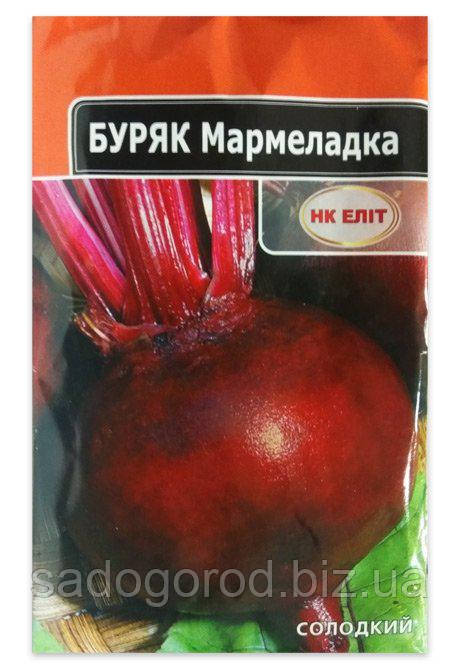 Семена Свеклы, Мармеладка, 20 г