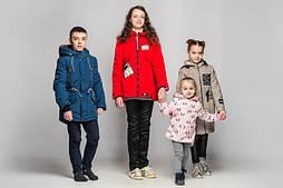 Одежда детская и подростковая