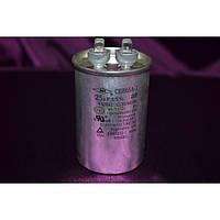 Конденсатор для кондиционера 25uF 450V (CBB65).4+2 клеммы.