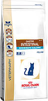 Royal Canin  Gastro Intestinal Moderate Calorie  2кг-диета для кошек  при нарушении пищеварения
