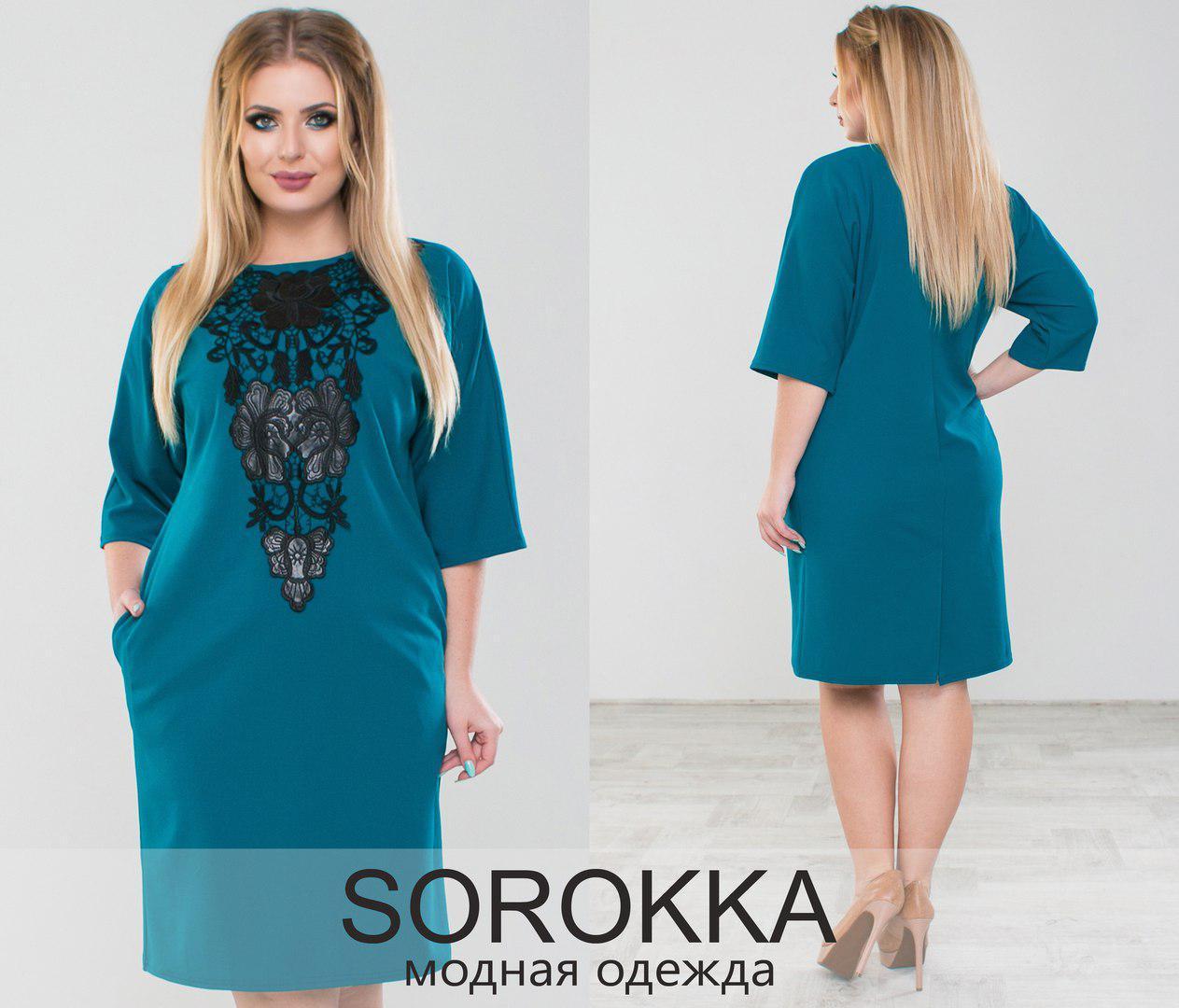 Платье женское нарядное прямого кроя Размеры: 50,52,54,56