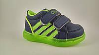 Детская ортопедическая обувь кроссовки с мигалками