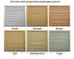 Цветовая гамма декоративных радиаторных решеток
