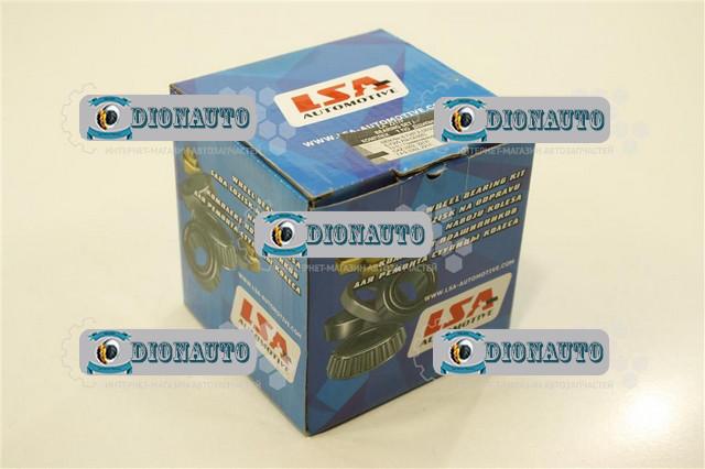 Ремкомплект ступицы 3302, 2217, 2705 передний LSA (комплект) Москвич-2137 (3302-3103038)