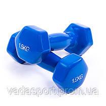 Гантели для фитнеса 1,5кг, винил, 2шт