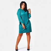 Женское стильное платье большого размера из спандекса