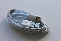 Data-кабель iPhone 5\5S\6\6S без коробки