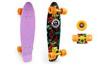 Скейтборд Penny Board EDEN FISH SK-4442-3