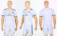 Форма футбольная детская REAL MADRID домашняя 2018 CO-3900-R8 (р-р XS-XL, белый-бирюза)