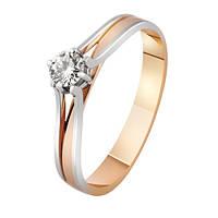 Золотое кольцо с бриллиантом Виконтесса 17.5 000005427