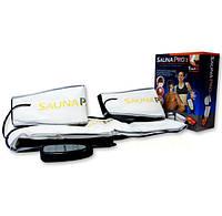 Пояс для похудения Sauna Pro-3