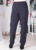 Черные офисные брюки 1220