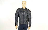 Мотокуртка текстильная с защитой Alpinestars A08