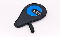 Чехол на ракетку для настольного тенниса BUTTERFLY MT-5532