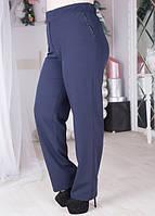 Классические синие брюки 1223