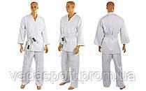 Кимоно для дзюдо Matsa белое р-р 120-200 MA-0013