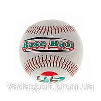 Мяч бейсбольный SB210PVC