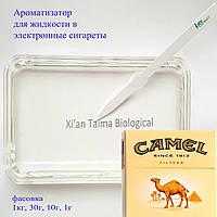 Ароматизатор Кэмел  (Camel) для самозамеса в электронные сигареты, купить