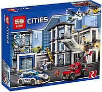 """Конструктор Lepin 02020аналог LEGO City 60141 """"Полицейский участок"""", 965 деталей"""