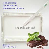 Ароматизатор Мятный шоколад (Minty chocolate) для жижи