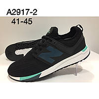 Мужские кроссовки от New Balance 247 оптом лицензия (41-45) 6c60f2336dfe8