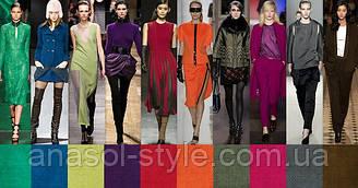 Модные цвета 2018 по версии сайта AnaSol-Style