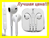 Наушники гарнитура Apple iPhone 5g Apple Earpods (copy), фото 1