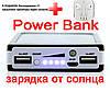 POWER BANK SOLAR 25 000 mAh НА СОЛНЕЧНЫХ БАТАРЕЯХ+LED- В ПОДАРОК Легендарные !!! наушники  Apple earpods