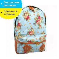 Женская сумка школьный рюкзак портфель из ткани с цветами модная  2014