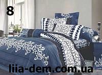 Двуспальный комплект постельного белья. Бязь