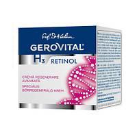 Ультрасовременный регенерирующий крем Gerovital