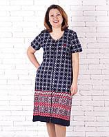 Женский летний халат большого размера Турция
