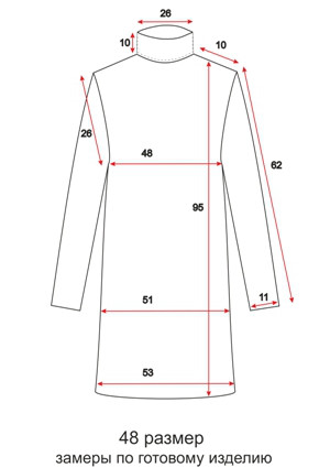 Платье с воротником - прямой рукав - 48 размер - чертеж