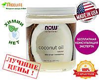 Now Foods, Кокосовое масло, натуральное, 7 жидких унций (207 мл)