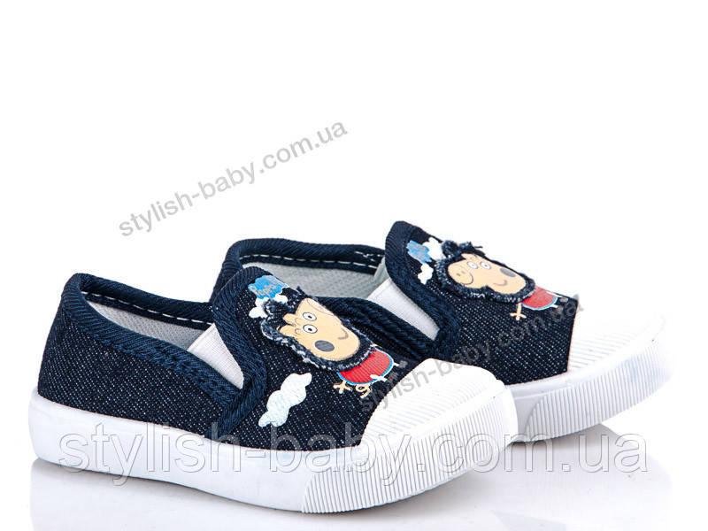Детская обувь оптом.  Детские модные кеды бренда ВВТ для мальчиков (рр. с 21 по 26)
