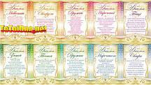 Набором дешевше! Весільні дипломи 10 шт + телеграми 8 шт УКР