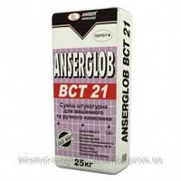 Ancerglob BCT-21 смесь штукатурная цементно-известковая стартовая (машинная) , 25кг