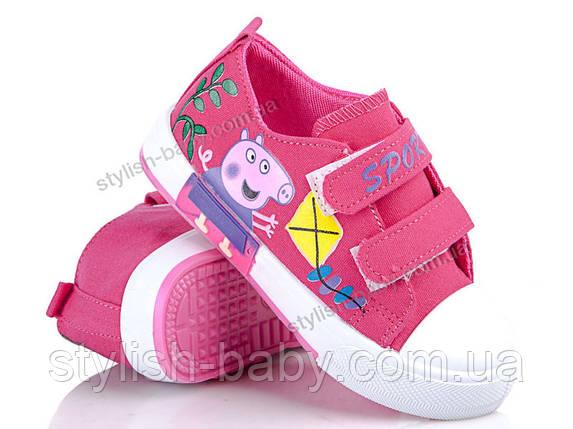 fd17ddac9f0 Детская спортивная обувь оптом. Детские модные кеды бренда ВВТ для девочек  (рр. с 27 по 32)
